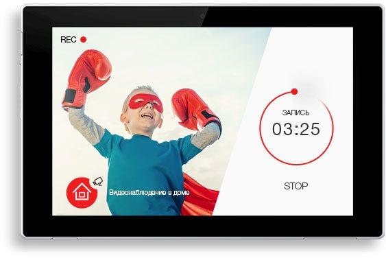 Ip камеры для онлайн трансляции на сайте